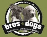 Bros Dogs